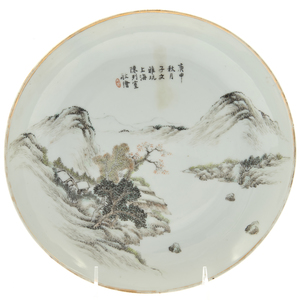 A Chinese Enameled Saucer Dish