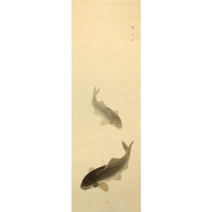 Japanese Scroll of Two Carps