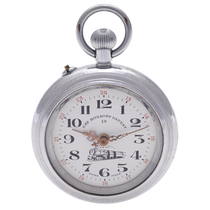 Roskopf Railroad Pocket Watch