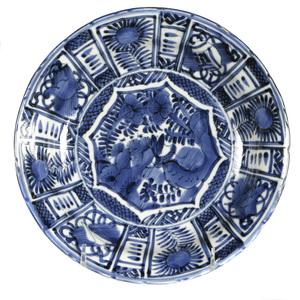 Set of Nine Japanese Arita 'Kraak' Style Dishes, Edo Period