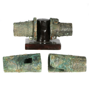 Two Pairs of Archaic Bronze Chariot Axle Caps