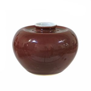 Red Glazed Water Coupe, Kangxi mark