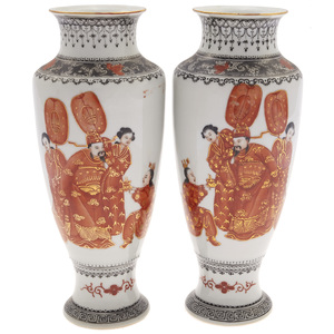 Pair of Iron-Red Painted Vases, 20th century