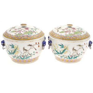 Pair of Famille Rose Warming Jars, Guangxu Marks and Period