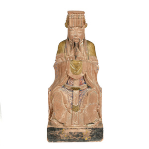 Red Sandstone Figure of a Daoist Official, Ming dynasty