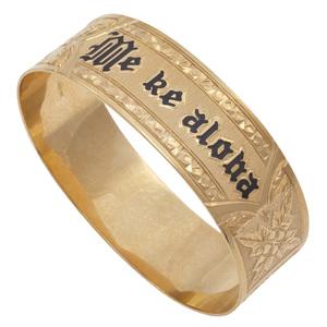 Hawaiian Enamel, 14k Yellow Gold Bracelet