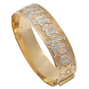 Hawaiian Diamond, 14k Yellow Gold Bracelet