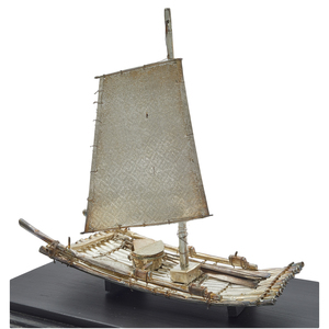 Small Chinese Export Silver Fishing Raft, 20th Century