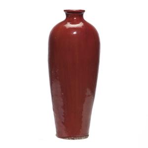 Flambe Glazed Bottle Vase, 19th Century