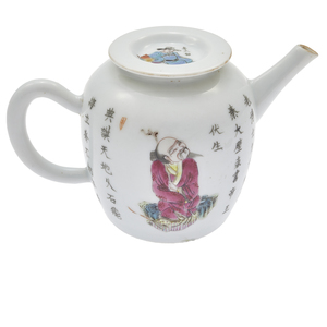 Famille Rose Teapot, Tongzhi Mark and Period