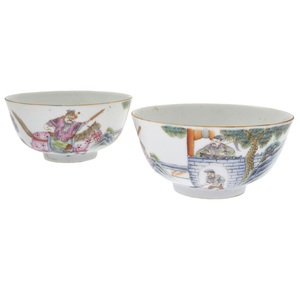Pair of Famille Rose Bowls, Tongzhi Marks and Period