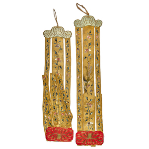 Pair of Embroidered Hangings, Late 19th Century