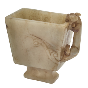 Jade Libation Cup, Ming Dynasty