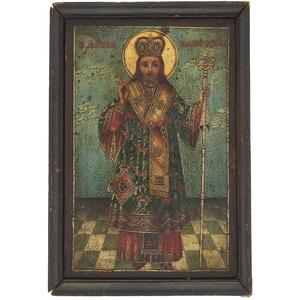 Antique Russian Icon