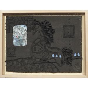 Hoi Lebadang (1922-2015): Horse
