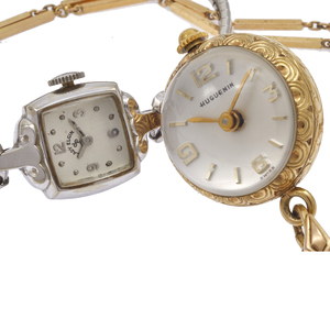 Lot of Two Ladies 14k, Gold-Filled Watches