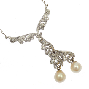 Diamond, Cultured Pearl, 14k White Gold Necklace