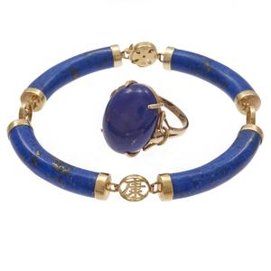 Lapis Lazuli, 14k Yellow Gold Bracelet and Ring