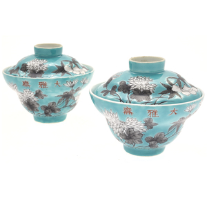 Pair of Turquoise Ground Tea Cups
