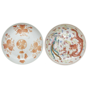 Two Enameled Saucer Dishes