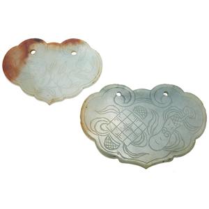 Two Jadeite Pendants