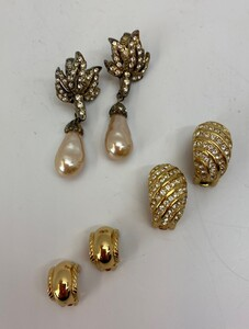 Collection of Vintage Givenchy, Dior, Carolee Jewelry